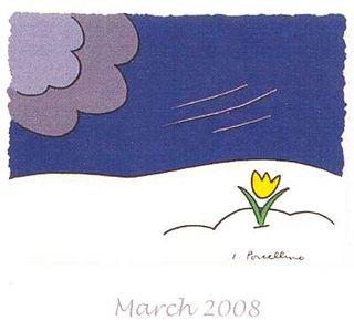 John Porcellino March calendar