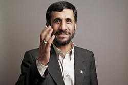 Ahmadinejad0508